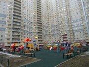 Балашиха, 1-но комнатная квартира, ул. Демин луг д.4, 4250000 руб.