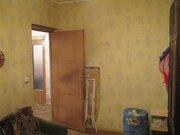 Москва, 4-х комнатная квартира, ул. Хабаровская д.4, 11780000 руб.