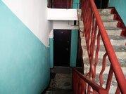Воскресенск, 1-но комнатная квартира, ул. Советская д.3, 1399000 руб.