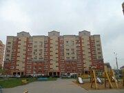 Домодедово, 1-но комнатная квартира, Лунная д.7, 4200000 руб.
