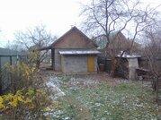 Дом в фантастическом по красоте месте., 1700000 руб.