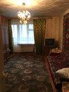 Дмитров, 3-х комнатная квартира, 2-я Центральная ул. д.3, 3100000 руб.