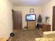 Раменское, 3-х комнатная квартира, ул. Коммунистическая д.19, 4200000 руб.