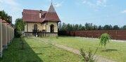 Продается 2 этажный коттедж и земельный участок в г. Пушкино, 23000000 руб.