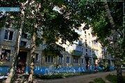 Воскресенск, 3-х комнатная квартира, ул. Ленинская д.19, 1650000 руб.