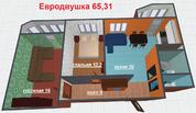 Наро-Фоминск, 2-х комнатная квартира, ул. Новикова д.20, 4500000 руб.