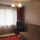 Москва, 1-но комнатная квартира, Новочеркасский б-р. д.11, 4700000 руб.