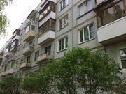 Клин, 1-но комнатная квартира, ул. Центральная д.57, 1570000 руб.