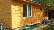 Зимний дом в Малых Вяземах, 1200000 руб.