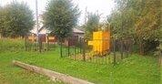Продам замечательный участок в черте города, 1299000 руб.