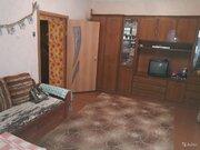 Продам 3-к квартиру в центре Серпухова (Подольская, 105) 3млн