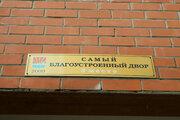 Дзержинский, 1-но комнатная квартира, ул. Лесная д.5, 5700000 руб.