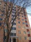 Продается 2 комнатная квартира Новая Москва пос. Киевский д. 20