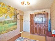 Люберцы, 3-х комнатная квартира, ул. 3-е Почтовое отделение д.68, 7900000 руб.