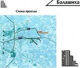 Участок промназначения 8 га в 12 км от МКАД, 258246560 руб.