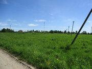 Продажа земельного участка промышленного назначения., 85000000 руб.