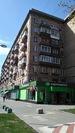 Продажа 2-х комнатной квартиры в ЦАО, район Хамовники, м. Фрунзенская