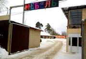 Срочно сдаю торговые помещения на ул. Радужная в Звенигороде, 2400 руб.