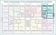 Продаются апартаменты 38,2 кв.м. с ремонтом в центре г. Зеленограда, 3390000 руб.