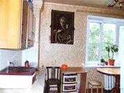 Москва, 4-х комнатная квартира, ул. Бахрушина д.1с1, 24900000 руб.