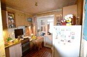Волоколамск, 1-но комнатная квартира, ул. Садовая д.20, 1690000 руб.