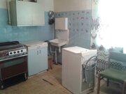 Продается часть дома, 3200000 руб.