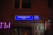 1к квартира на ул.Беловежская д71