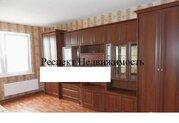 Продается трехкомнатная квартира в Балашихе Подмосковья
