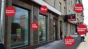 Аренда торгового помещения streetretail на Смоленском бульваре 7, 92308 руб.