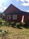 Продается земельный участок с жилым домом, 4600000 руб.