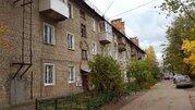 Голицыно, 2-х комнатная квартира, Петровское ш. д.4, 3250000 руб.