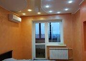 Наро-Фоминск, 3-х комнатная квартира, ул. Войкова д.3, 7900000 руб.
