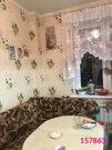Красково, 2-х комнатная квартира, улица Лорха д.13, 5150000 руб.