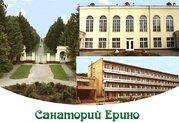 Ерино, 1-но комнатная квартира, ул. Высокая д.1, 3700000 руб.
