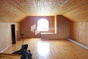 Коттедж 250 кв.м, участок 15 соток, д.Шеломово , г.Москва, Киевское шоссе, 9500000 руб.