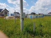 Участок Ногинский р-н, Изумрудная поляна тер. ДНТ, 1200000 руб.