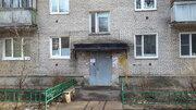 Двухкомнатная квартира г.Пушкино
