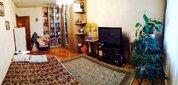Москва, 3-х комнатная квартира, ул. Новочеремушкинская д.20/23, 17400000 руб.