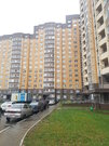 Мытищи, 1-но комнатная квартира, совхозная д.20, 2266000 руб.