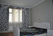 Москва, 3-х комнатная квартира, ул. Академика Понтрягина д.11 к3, 11400000 руб.