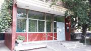Москва, 2-х комнатная квартира, ул. Люсиновская д.12, 14800000 руб.