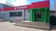 Коттедж 130 кв.м. пос.Некрасовский, Дмитровское шоссе 22 км, 6230000 руб.