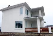 Продаю дом 180м. 9,5 сот. Калужское ш., 11500000 руб.