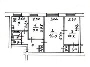 Продается 3-ех комнатная квартира в кирпичном доме недорого