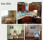 2 комнатная квартира 72 кв.м. в г.Жуковский, ул.Гризодубовой д.18