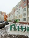 Серпухов, 3-х комнатная квартира, ул. Новая д.15, 3900000 руб.