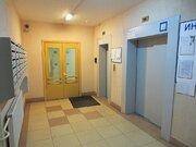 Москва, 2-х комнатная квартира, ул. Нежинская д.16, 18700000 руб.