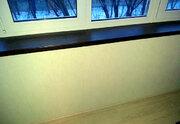 Королев, 3-х комнатная квартира, Учительская д.2, 4450000 руб.