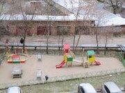 Климовск, 2-х комнатная квартира, ул. Молодежная д.3, 4850000 руб.