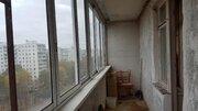 Москва, 1-но комнатная квартира, ул. Дорожная д.20 к3, 4950000 руб.